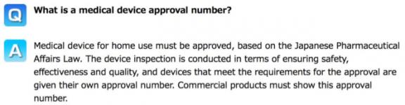 medical-approval-number